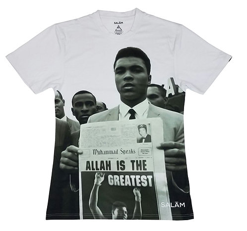 God is the Greatest Tee