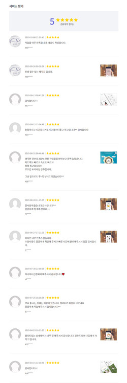 review_01