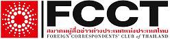 FCCT Main Logo.jpg