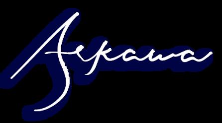 LogoArkawa-04.png