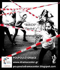 flyerbirds_b.jpg