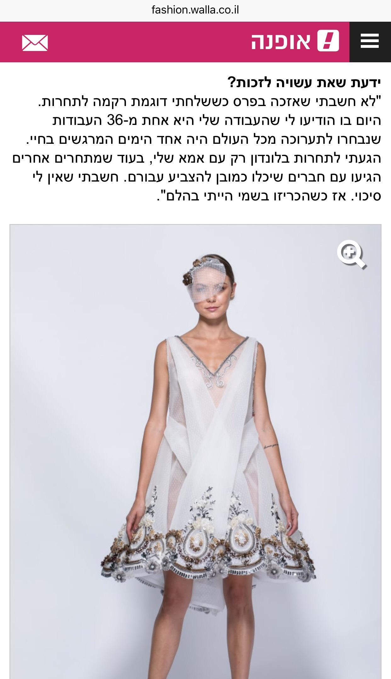 Walla Fashion