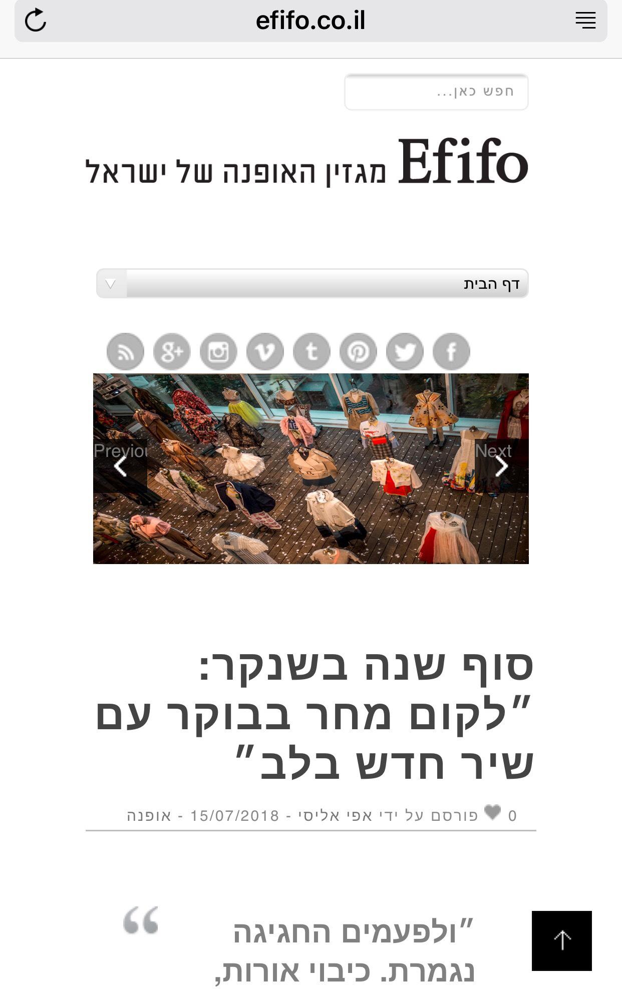 Efifo Magazine