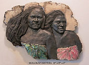 "Molokai Sisters  19"" x 15"" x 2""  SOLD"