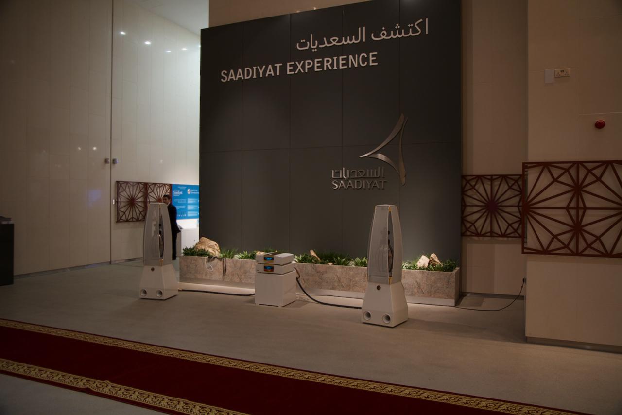Saadiyat Island, UAE