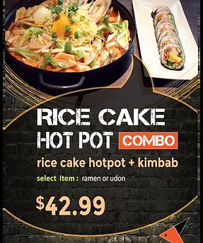 Rice-Cake-Hot-Pot