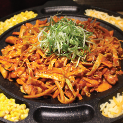 Korean BBQ Grill (Fire pan)