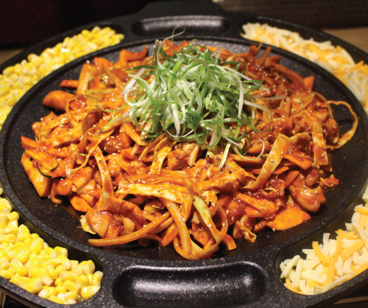Korean BBQ Grill (Fire pan)