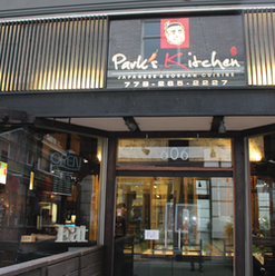Park's Kitchen Entrance