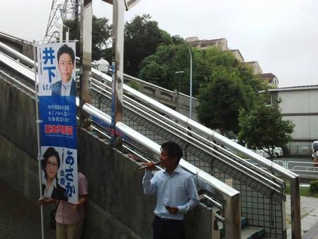 沖縄の現状を伝える朝宣伝