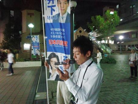 中川駅夕方宣伝(初)。あたたかい応援と差し入れを頂きました。