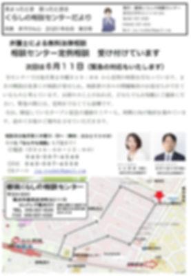 2006soudan02.jpg