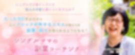 o09800400coaching-hisako1538562468797.jp