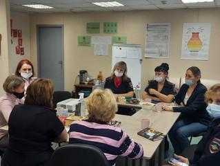 Встреча со специалистами ПДН