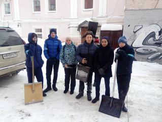 Снежная вахта-2018