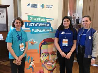 Команда центра «Согласие» приняла участие в форуме социальных инициатив