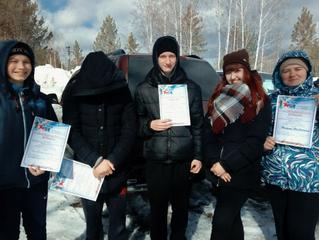 Участие в Лыжном переходе «Победители»
