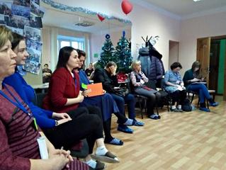 Состоялось заседание Ассоциации медиаторов Томской области