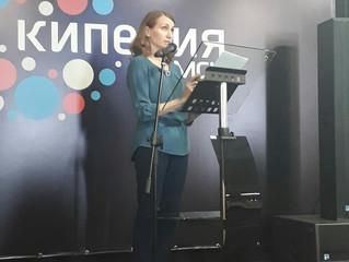 Ресурсы и кризисы современной семьи обсудили в Томске