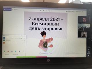 Сотрудничество с ВК-2 УФСИН Томской области