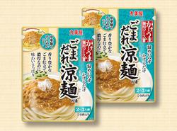丸美屋 / ごまだれ涼麺の素