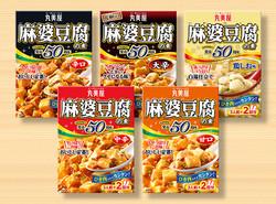 丸美屋 / 麻婆豆腐の素