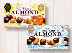 ロッテ / アーモンドチョコレート はちみつカラメリゼ、ソルティ