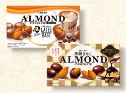 ロッテ / アーモンドチョコレート カフェラテ、黒糖きなこ