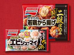 味の素 / プリプリのエビシューマイ、やわらか若鶏から揚げ