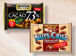 名糖産業 / ナッツクリスプチョコレート、おいしくカカオ
