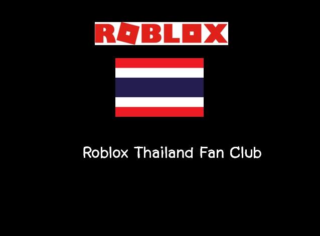 Roblox Thailand Group Roblox หน าหล ก Thairoblox