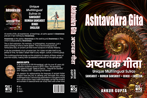 Ashtavakra Gita by Ankur Gupta PLAIN