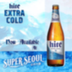 Now available superseoul.jpg