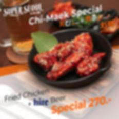 Superseoul Chicken.jpg