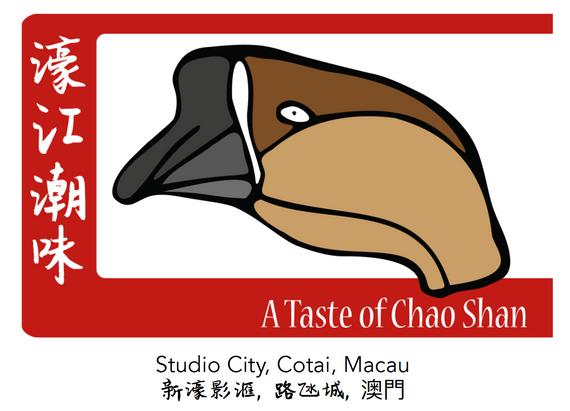 Chao Shan restaurant logo