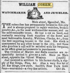 Newspaper clippings follow the life of Hannibal jeweler, William Cohen