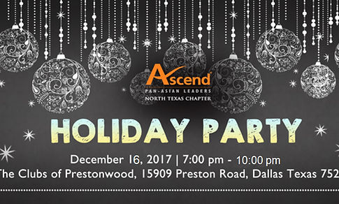 NTX Holiday Party Banner.jpg