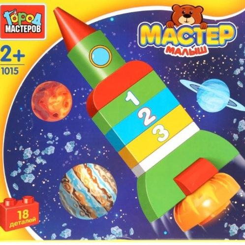 Конструктор «Большие кубики. Ракета»