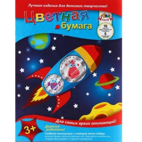 Бумага цветная «Космическое путешествие»