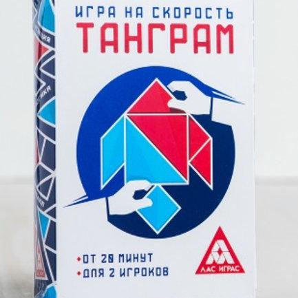 Игра-головоломка на скорость «Танграм»