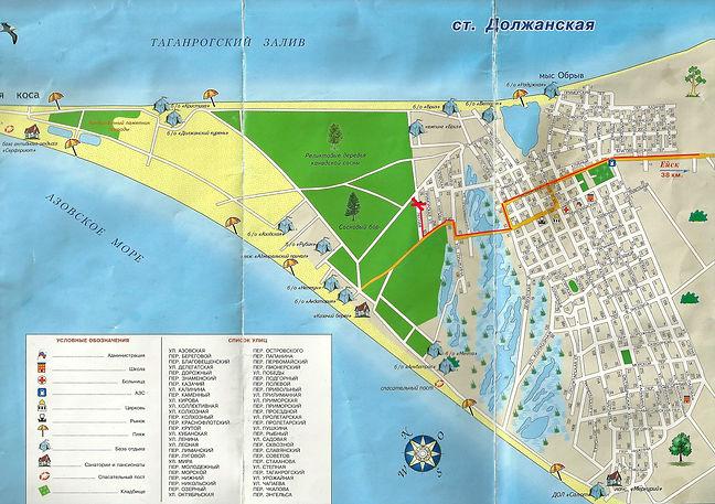 Отдых на Азовском море, Отдых в Должанской, станица Должанская карта, карта косы Должанская