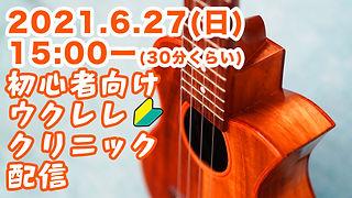 Online_20210627.jpg