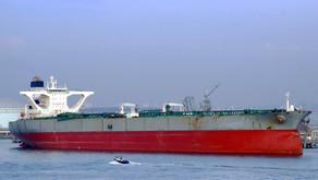 VLCC Storage Tanker for Sale in UAE