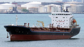 IMO 2 Product Tanker for Sale in SEA