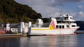 Small Ropax Ferry for Sale in Japan