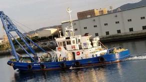 Workboat For Sale in Korea