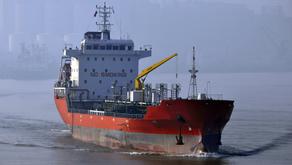 13,898 DWT OIL/CHEMICAL TANKER FOR SALE