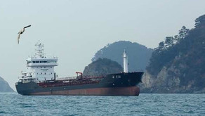 Imo 2 Turkey blt Product Tanker for Sale in Korea