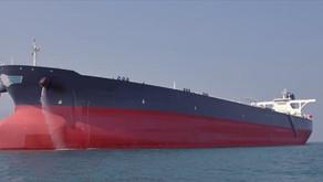 2007 Korean Built VLCC for Sale