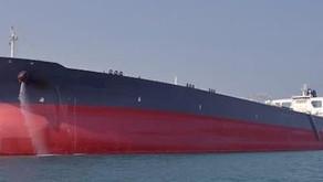 Korean built VLCC Tanker from 2007 for Sale